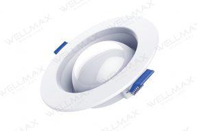 LED Downlight Serie Saturn