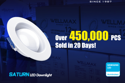 This New Downlight Sold Over 450,000 PCS in 20 Days